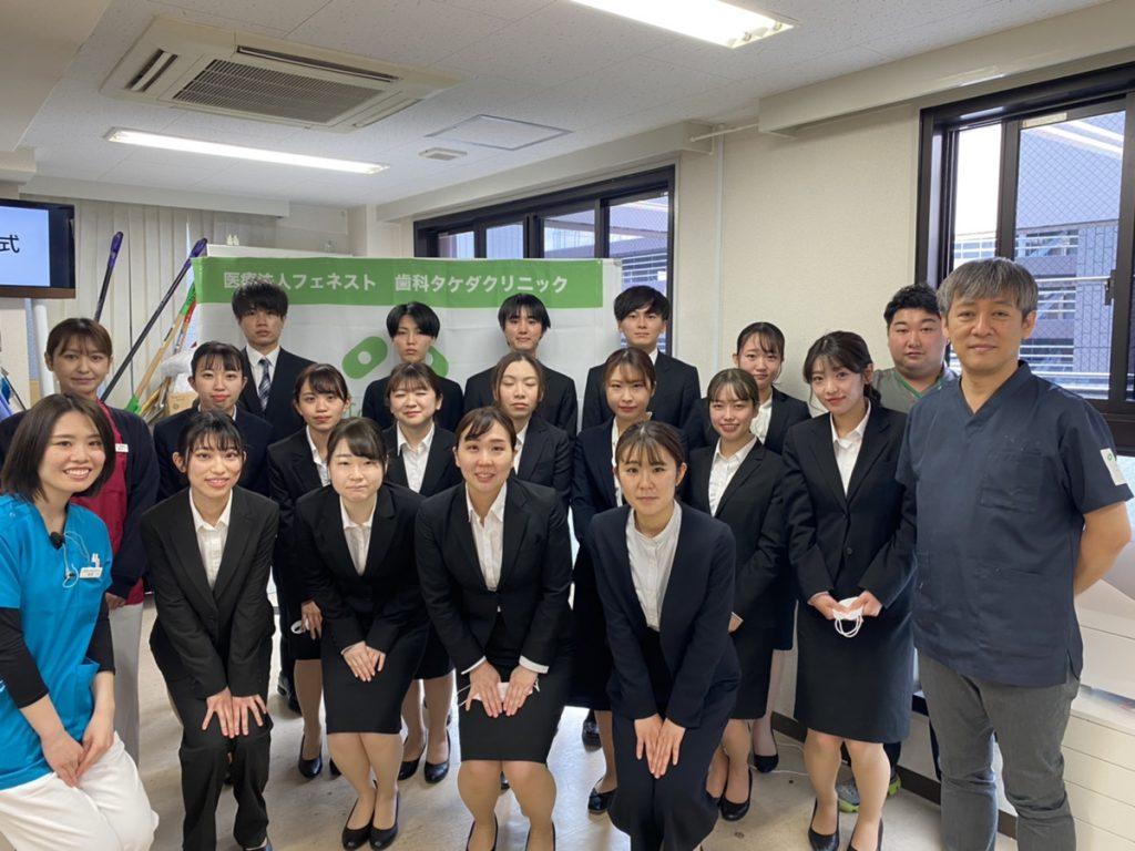 20214月入社式集合 - タケダクリニック歯科